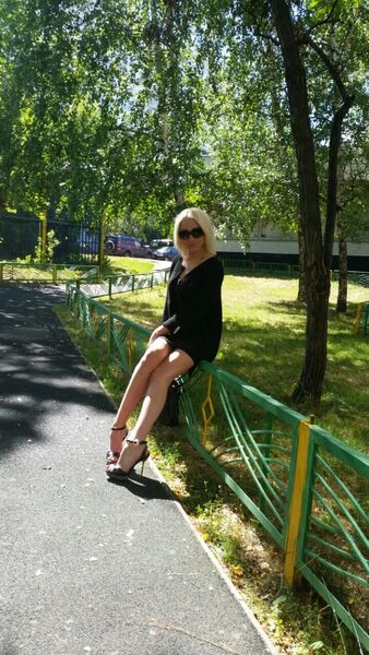 Фото девушки Nastya, Москва, Россия, 29