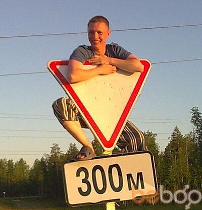 Фото мужчины Donguan, Ухта, Россия, 30
