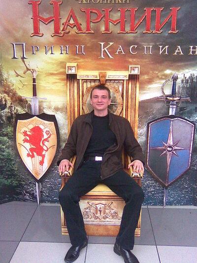 Фото мужчины захар, Шебекино, Россия, 32