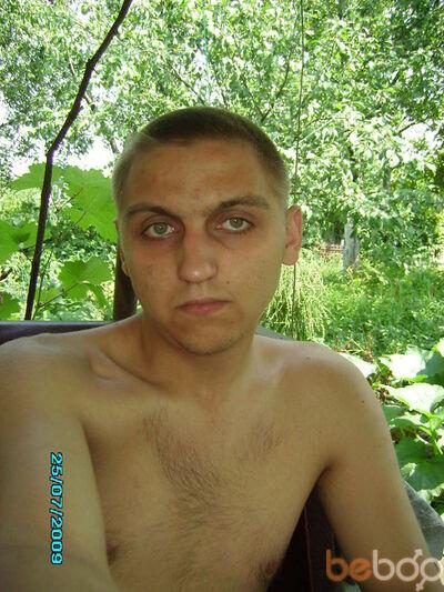 ���� ������� Dimchik, ��������������, �������, 25