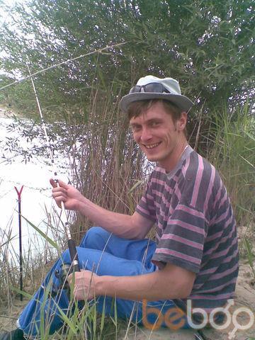 Фото мужчины dimon, Ашхабат, Туркменистан, 33