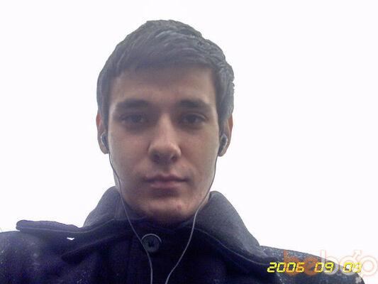 Фото мужчины Mihanik22, Днепропетровск, Украина, 31