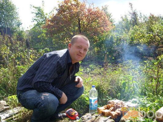 Фото мужчины андрюха, Стерлитамак, Россия, 35