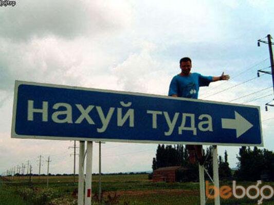 Фото мужчины изнемогОЮ, Винница, Украина, 41