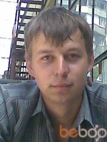 Фото мужчины romane007, Донецк, Украина, 32