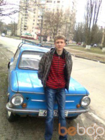 Фото мужчины gurenko007, Киев, Украина, 24