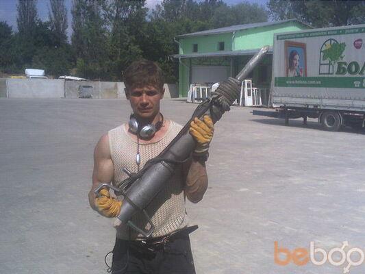 Фото мужчины КОЛЯ777, Одесса, Украина, 32