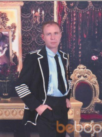 Фото мужчины СЕРГЕЙ ИКС, Биробиджан, Россия, 48