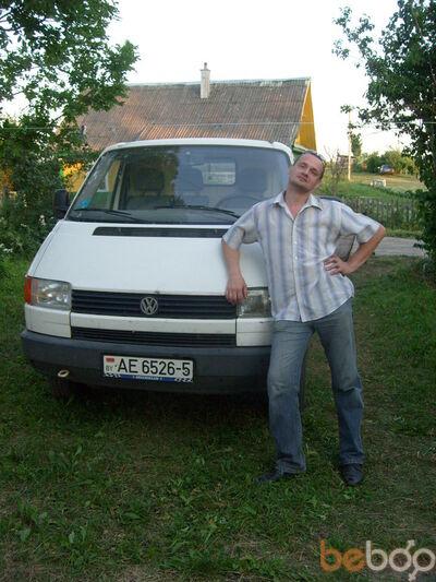 Фото мужчины JASTRANNIK2, Дзержинск, Беларусь, 44