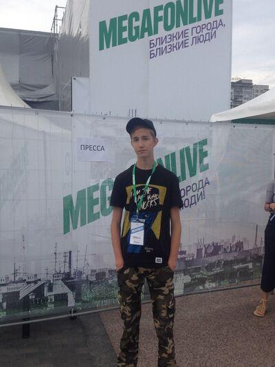 Фото мужчины Юра, Киров, Россия, 18
