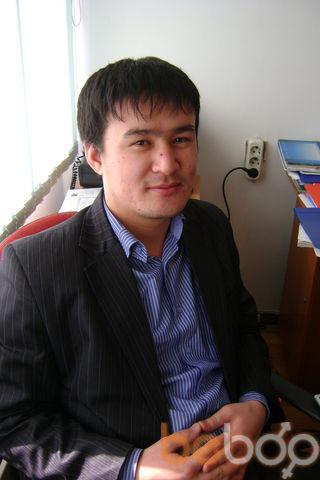 Фото мужчины Arman, Алматы, Казахстан, 28
