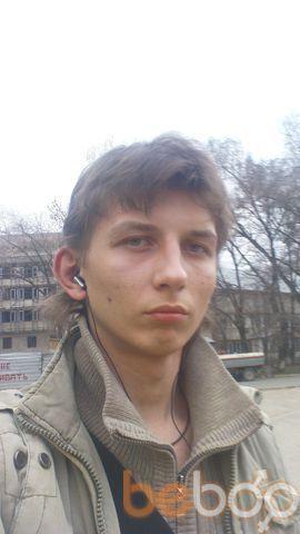 Фото мужчины Sergio, Алматы, Казахстан, 28