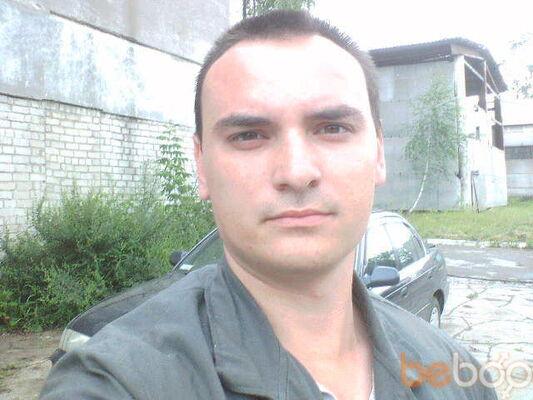 Фото мужчины LOMES, Ульяновск, Россия, 34