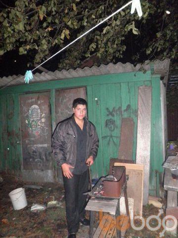 Фото мужчины 3xa3xa, Харьков, Украина, 23