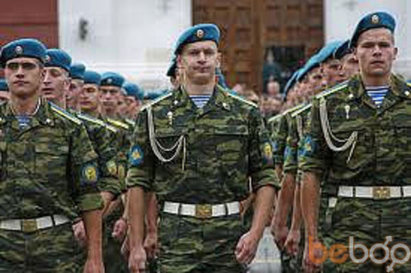 Фото мужчины Dragos, Каушаны, Молдова, 26