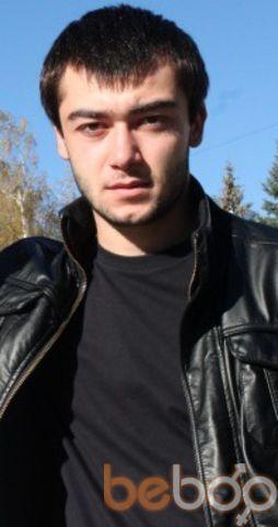 ���� ������� Arzonchik, ���������, ������, 26