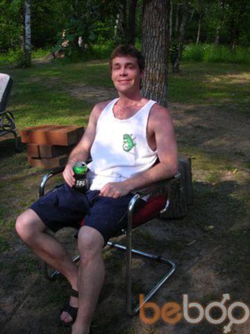 Фото мужчины Колорадо, Днепропетровск, Украина, 42