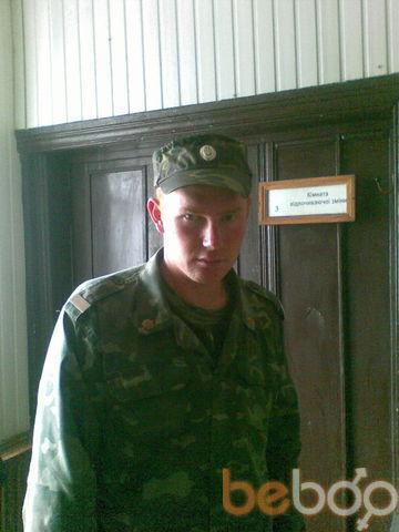Фото мужчины andre, Херсон, Украина, 33