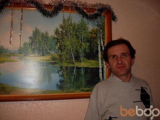 ���� ������� Piotr, �����, ��������, 43
