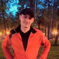 Фото мужчины Андрей, Харьков, Украина, 22