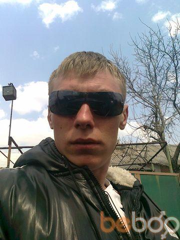 ���� ������� Kolyan, �������, �������, 28