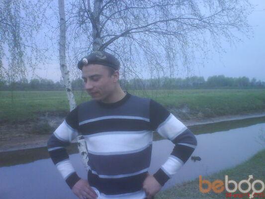 ���� ������� Aleks, �����, ��������, 26