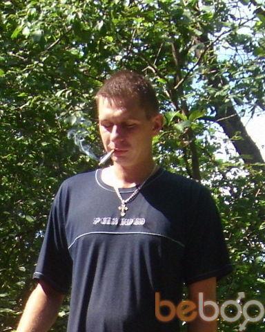 ���� ������� ruslan, ����, ��������, 32