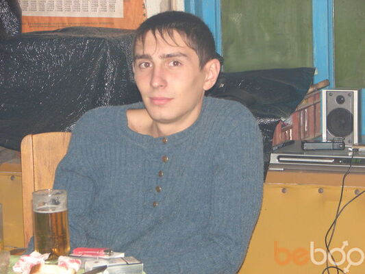 Фото мужчины 6djoni9, Луганск, Украина, 28