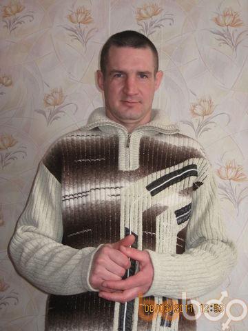 Фото мужчины RUDNY83, Волгоград, Россия, 33