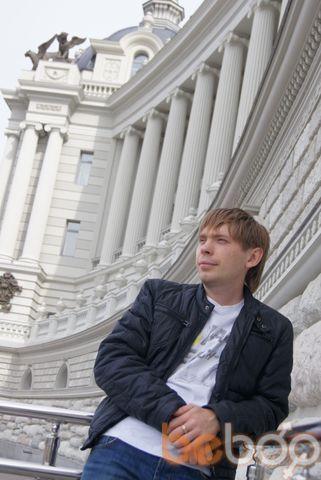 Фото мужчины Алексей, Уфа, Россия, 30