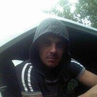 Фото мужчины Саша, Кривой Рог, Украина, 30