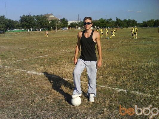 Фото мужчины Serju, Кишинев, Молдова, 27
