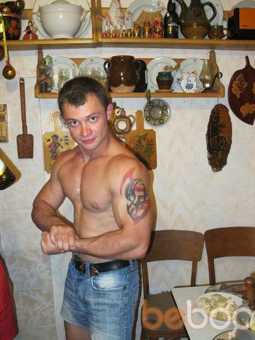 Фото мужчины Royal, Днепропетровск, Украина, 28