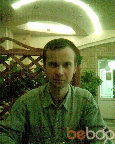 Фото мужчины sanek, Луганск, Украина, 37