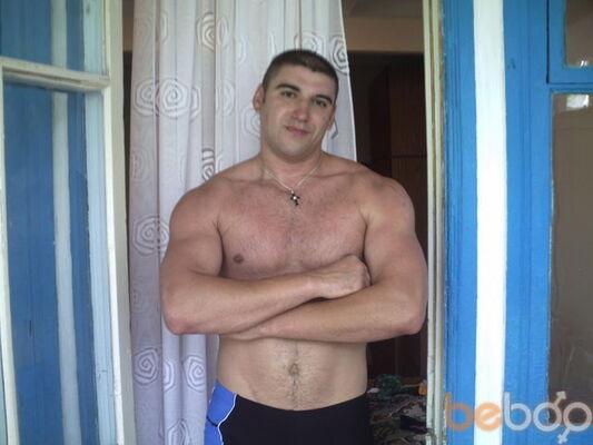 Фото мужчины vitasya, Донецк, Украина, 35