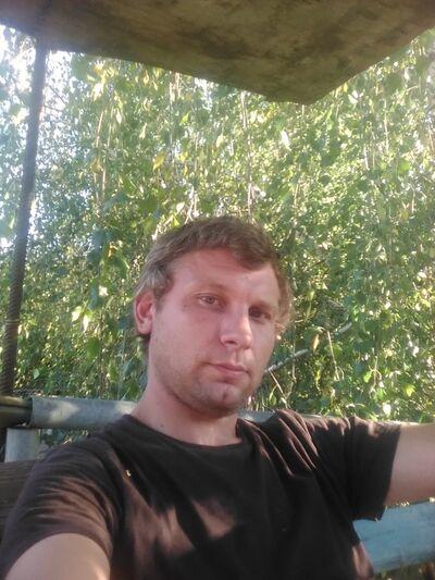 Фото мужчины Артур, Киев, Украина, 34