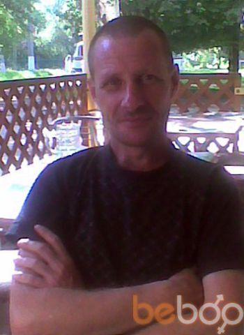Фото мужчины Николя, Горловка, Украина, 48