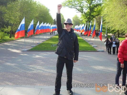 Фото мужчины масяня, Астрахань, Россия, 29