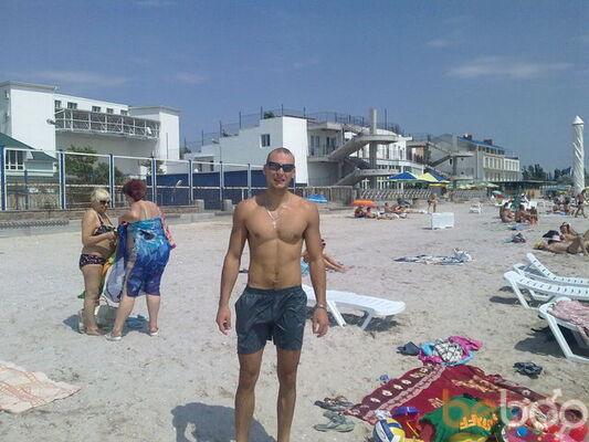 Фото мужчины Kira, Гомель, Беларусь, 29