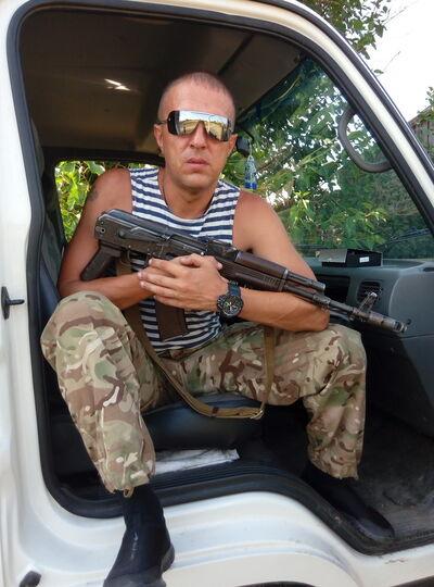 Фото мужчины Сергей, Харьков, Украина, 41