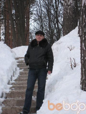 Фото мужчины Евгений, Уфа, Россия, 38