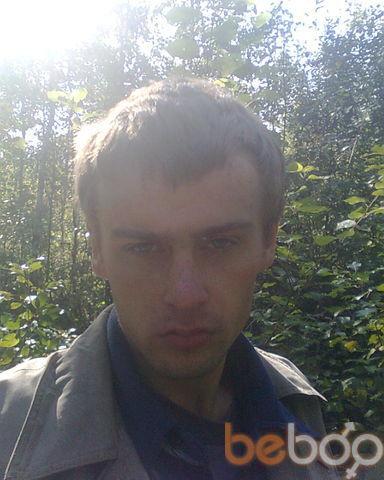 Фото мужчины akeyon, Житомир, Украина, 29