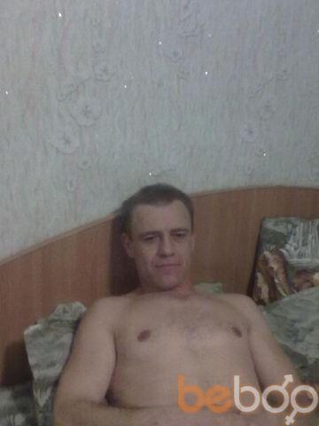 ���� ������� tatar, ����, �������, 44
