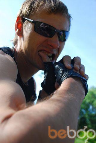 Фото мужчины СЛАВА ВЕТЕР, Киев, Украина, 36