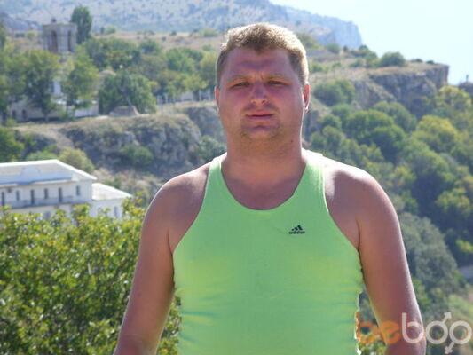 Фото мужчины demon, Донецк, Украина, 35
