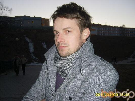 Фото мужчины Егор, Могилёв, Беларусь, 32