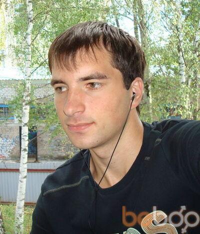 Фото мужчины Maks, Смоленск, Россия, 29