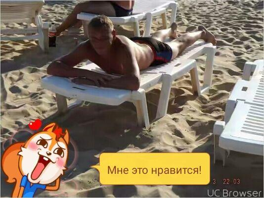 Фото мужчины виталик, Нижний Новгород, Россия, 29