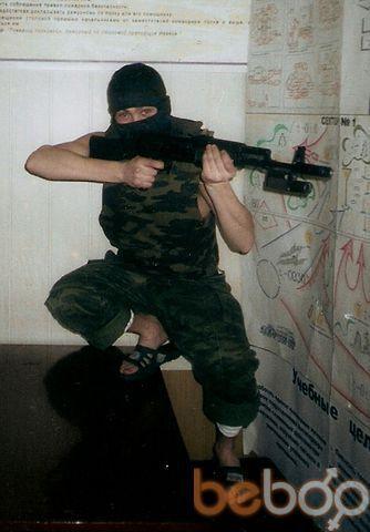 Фото мужчины aleks, Оренбург, Россия, 28