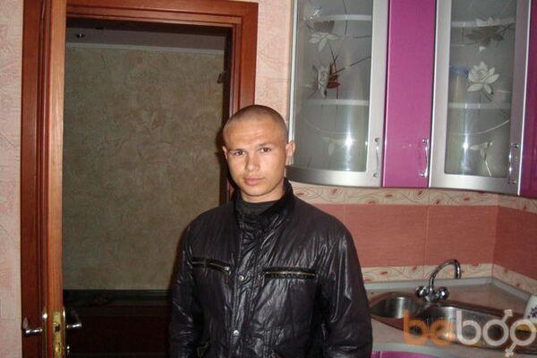 ���� ������� Alex BoY, ������, ������, 28